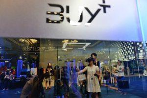 Alibaba testet seinen VR-Webshop Buy+.