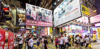 E-Commerce in Asien